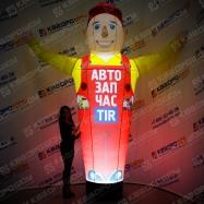 Надувной рекламный Автомастер с подсветкой