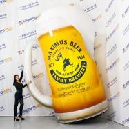 Фигура надувная Кружка с пивом
