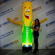 Надувная фигура с подсветкой Кукуруза  Лайт