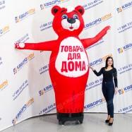 Надувной рекламный Медведь зазывала