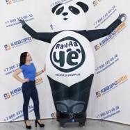 Панда надувная с машущей рукой