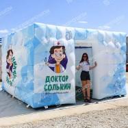 Надувной шатер Доктор Солькин