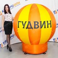 рекламная конструкция шар с логотипом