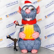 Фигура Крысы надувная