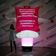 Надувная Подушка зазывающая рукой с подсветкой