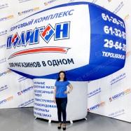 надувной т-образный геостат для наружной рекламы торгового центра