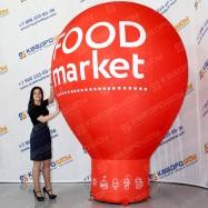 надувная рекламная фигура капля на опоре food market