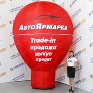 надувная рекламная фигура красная капля на опоре