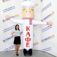 надувная рекламная фигура кулинар с машущей рукой