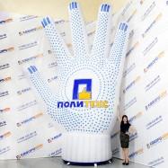 надувная рекламная фигура рабочая перчатка пвх