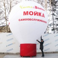 надувная рекламная конструкция большого размера геостат с логотипом
