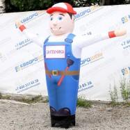 Надувная рекламная конструкция продавец сантехники с машущей рукой