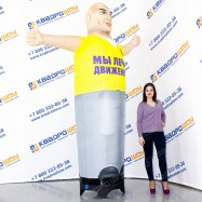 надувная кукла для рекламы по фотографии бубновский