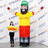 надувная рекламная кукла с вентилятором