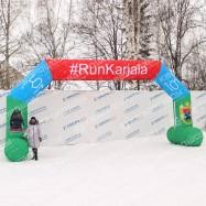 надувная уличная арка для соревнований по бегу