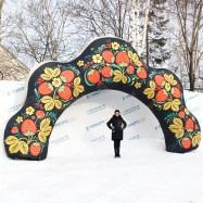 надувная уличная конструкция входная арка хохлома на праздник