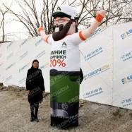 надувная уличная кукла с машущей лапкой для рекламы магазина