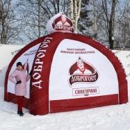 Торговая палатка с фирменным логотипом
