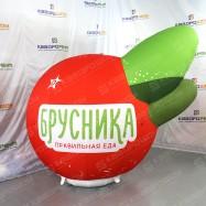 Надувная конструкция ягода брусника для рекламы продуктового магазина