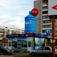 Уличная реклама на крышу Бутылка