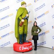 Арт-объект надувной Солдат на праздник Победы
