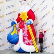 Надувная новогодняя фигура Дедушка Мороз