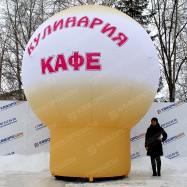 Рекламный геостат шар на опоре на заказ
