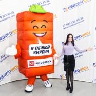Пневмокостюм Кирпич мальчик