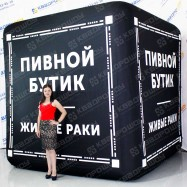 Надувной рекламный куб