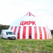 надувная огромная цирковая палатка для мобильного цирка