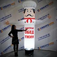 Надувная рекламная конструкция Повар ЛАЙТ с подсветкой