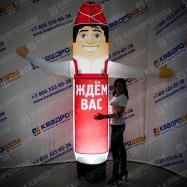 Надувная рекламная фигура с подсветкой Продавец Лайт