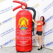 Надувная рекламная конструкция Огнетушитель