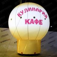 Надувной шар на опоре для кафе с логотипом