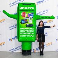 Надувной рекламный телефон с машущей рукой
