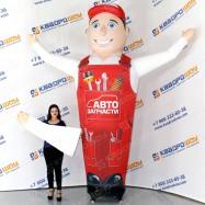 надувной уличный манекен с машущей рукой для рекламы автозапчастей