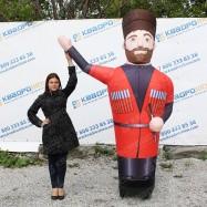 надувной уличный рекламный человечек кавказский джигит зазывала