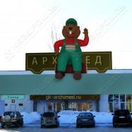 Надувная фигура на крышу Бобер