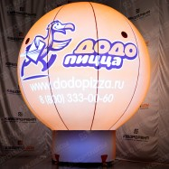 Брендированный шар для рекламы