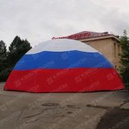 Надувной шатер Триколор