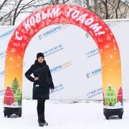 надувные новогодние фигуры арка для нового года с надписью