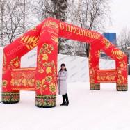 надувные праздничные ворота на масленицу ярмарку
