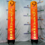 Оформление 9 мая надувные колонны