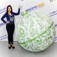 Надувной ёлочный шар зелёная гжель