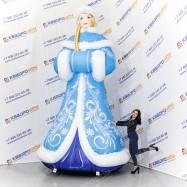 Новогодний надувной декор Снегурочка с косой