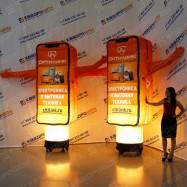 объемный рекламный телефон с машущей рукой