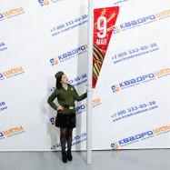 Консоль флаговая на 9 мая для опор освещения