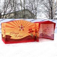 Палатка для торговли во время празднования 9 мая