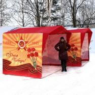 Каркасная торговая палатка на празднование 9 мая