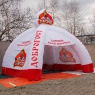 Надувная рекламная палатка